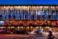 Photo of Liverpool Everyman