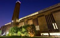 Photo of Tate Modern exterior at night