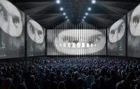 Warehouse film projection