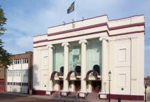 Photo of Hull New Theatre