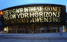 Photo of the Wales Millennium Centre