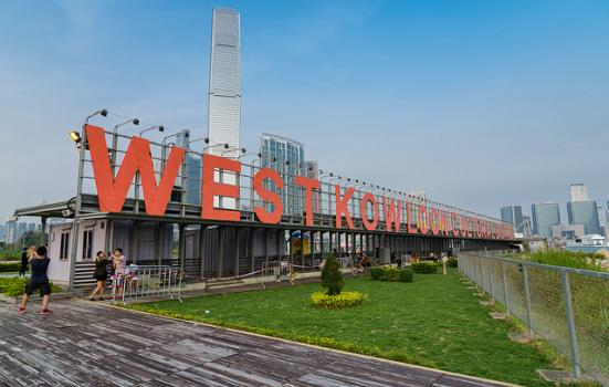 Photo of West Kowloon Cultural District
