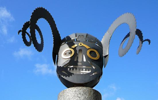 Photo of a mask at the Royal Armouries