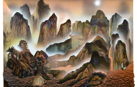 Photo of Chinese landscape