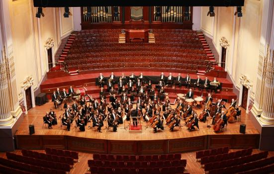 Photo of the orchestra